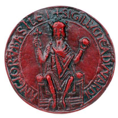 Seal Edward The Confessor