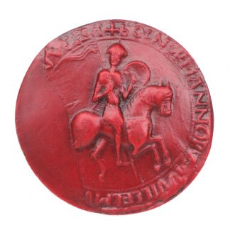 Seal William 1